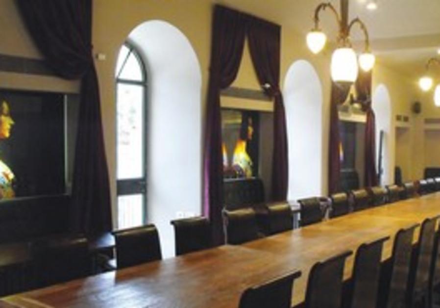 Agada events hall
