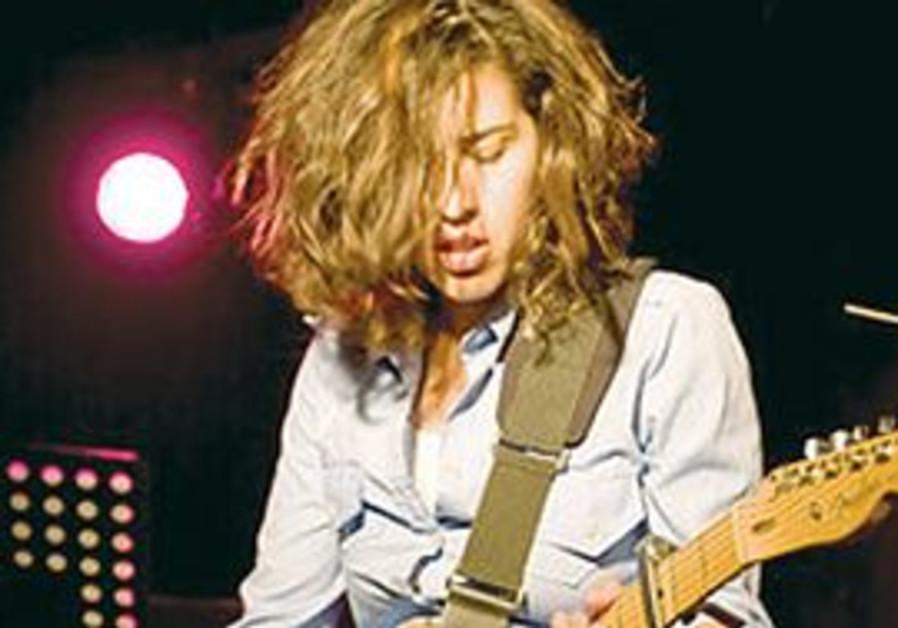 Children of Bob Dylan guitarist Tamar Eisenman