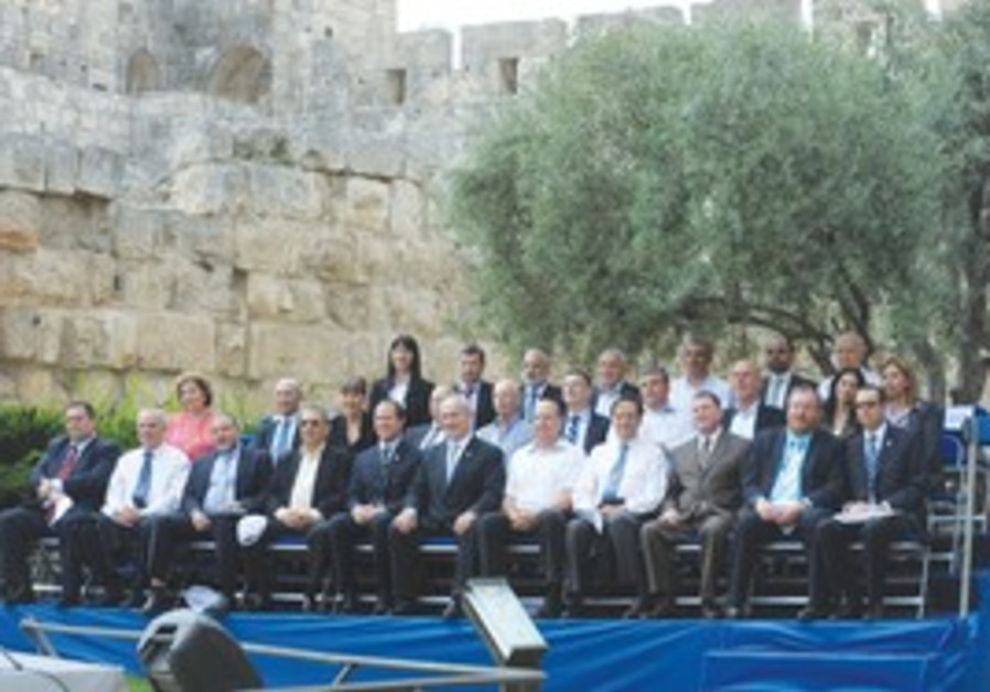 Cabinet meeting in Tower of David