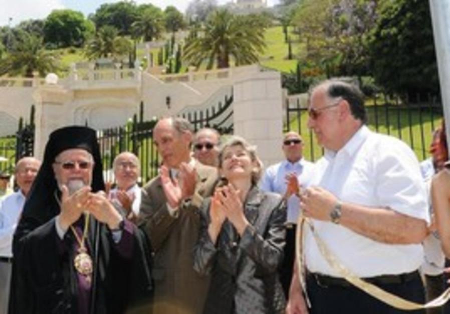 Irina Bokova meets Haifa mayor
