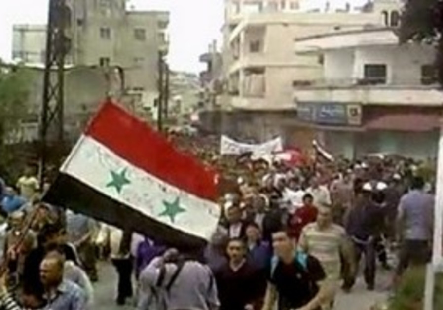 Video capture taken of protests in Homs, Syria