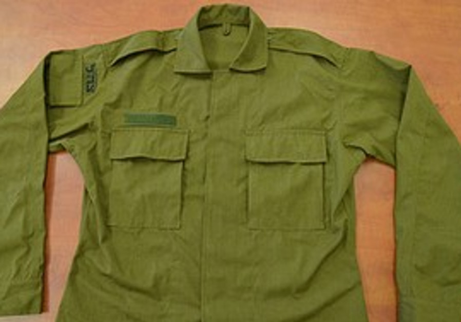 New IDF combat uniform