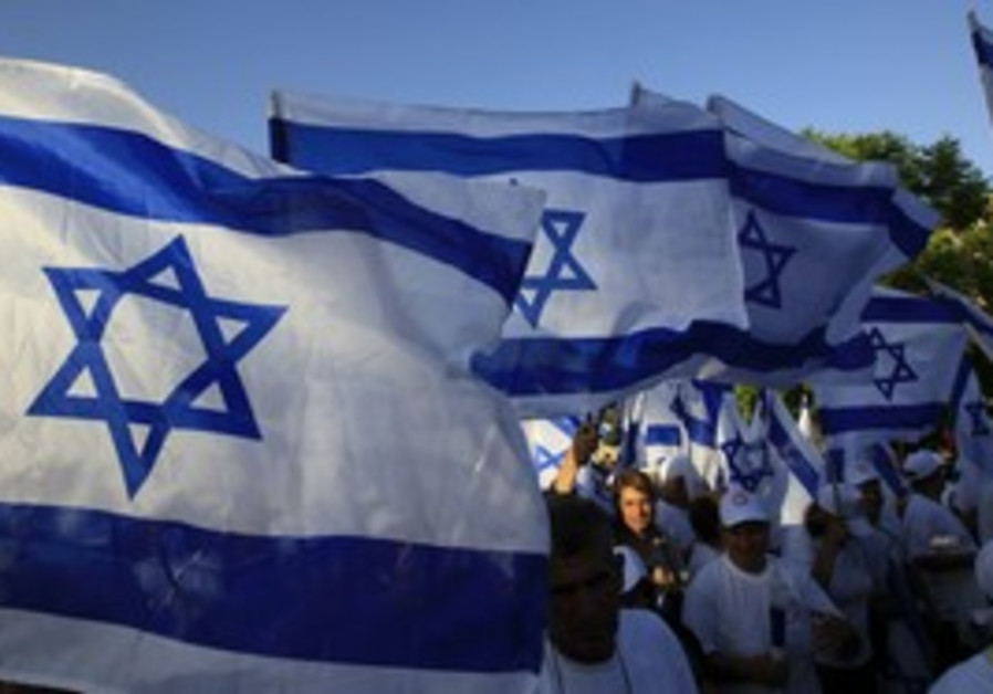 ISraeli flags at Labor annual parade