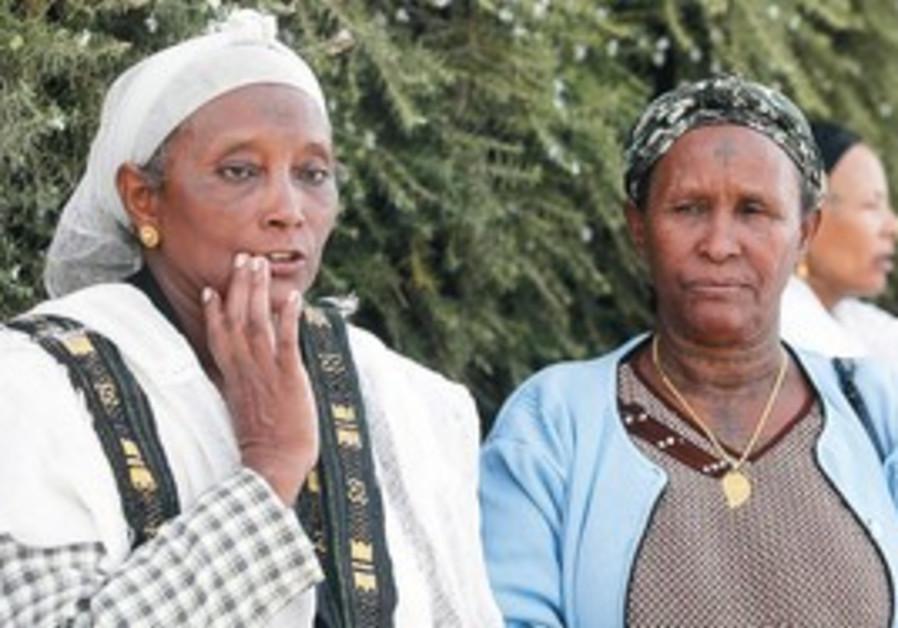 Ethiopian immigrants [illustrative]