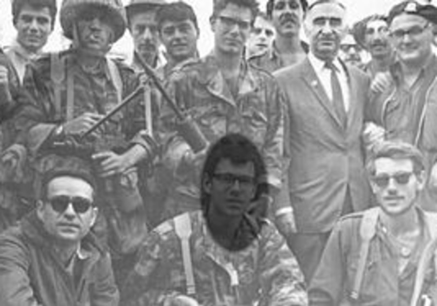 Yehuda Hartman in 1967