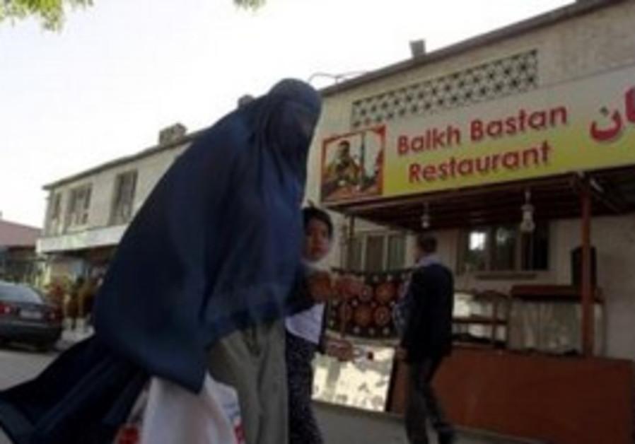 A restaurant built in Kabul, Afghanistan's synagog