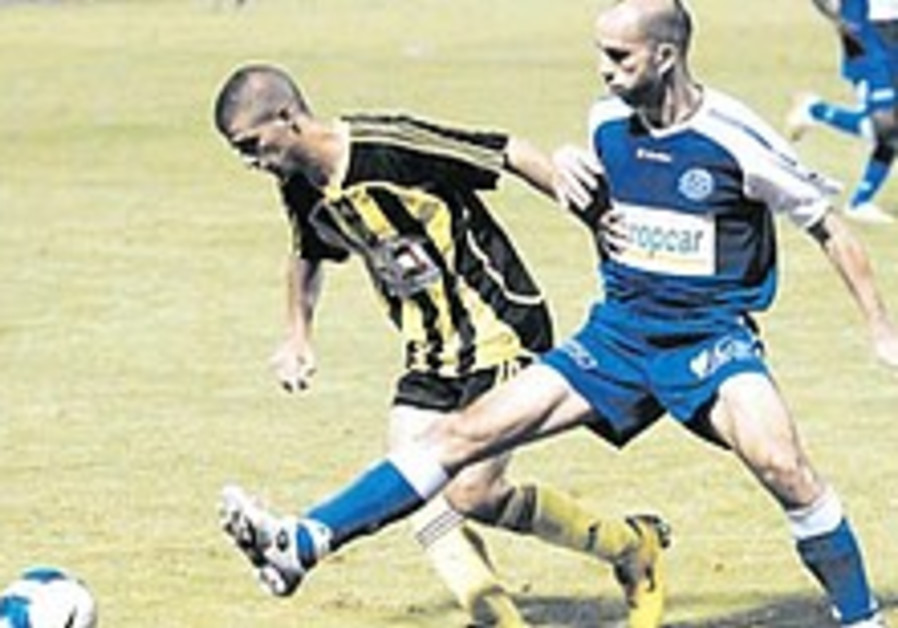 Amit Ben-Shushan lifts Betar Jerusalem with a brace