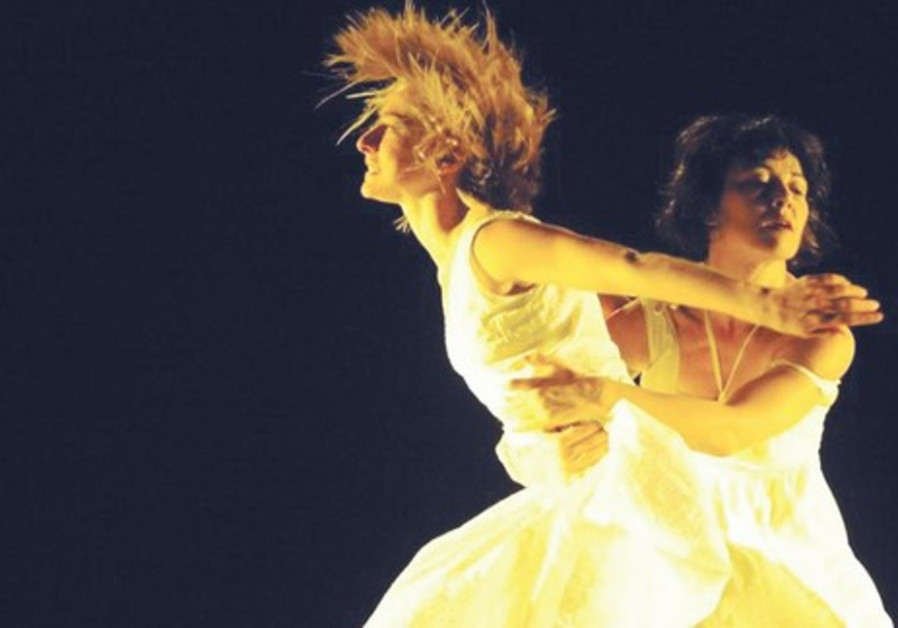 Geut dance