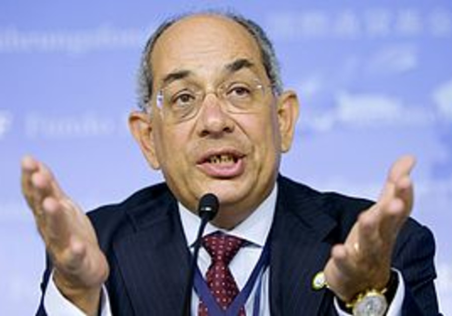 Egyptian Finance Minister Youssef Boutros-Ghali