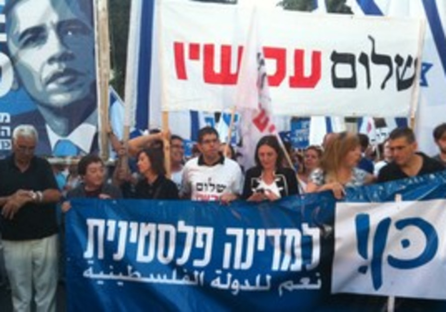 Protesters call for Palestinian state in Tel Aviv