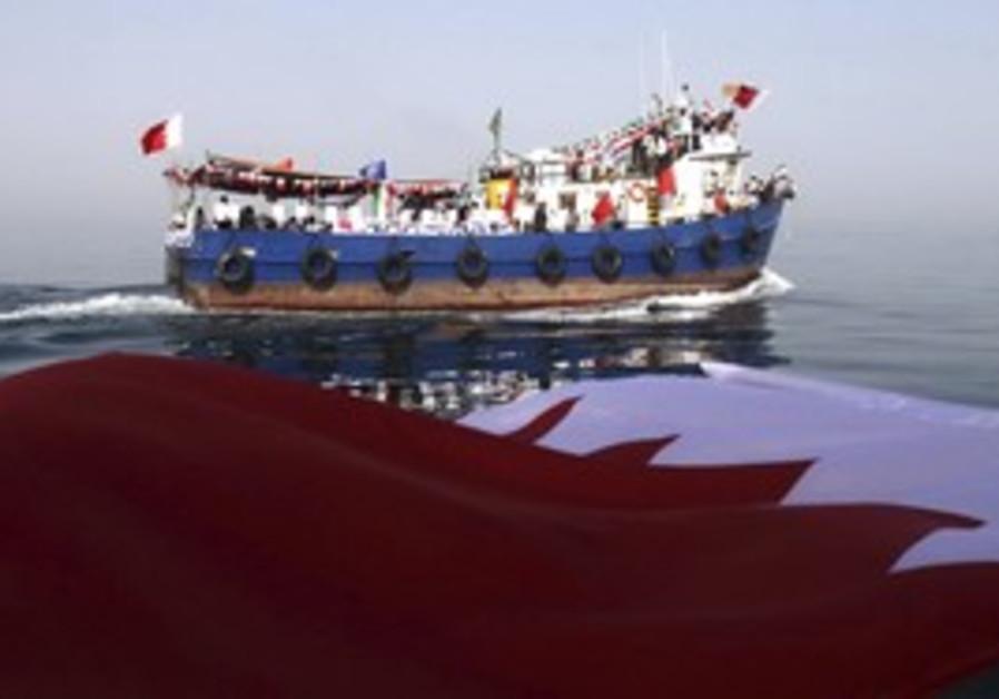 Bahrain king approves $16.4 billion budget for two