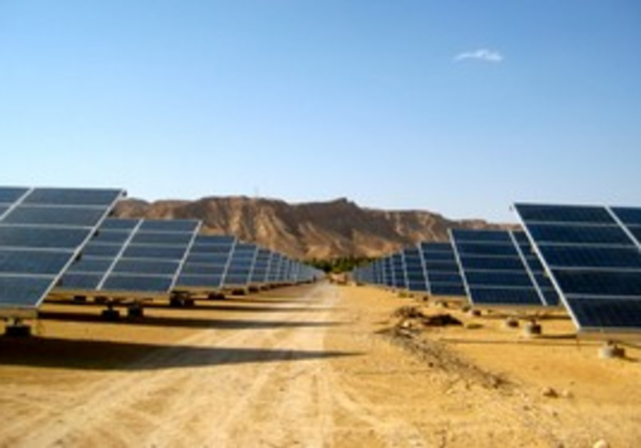 New solar field in Arava