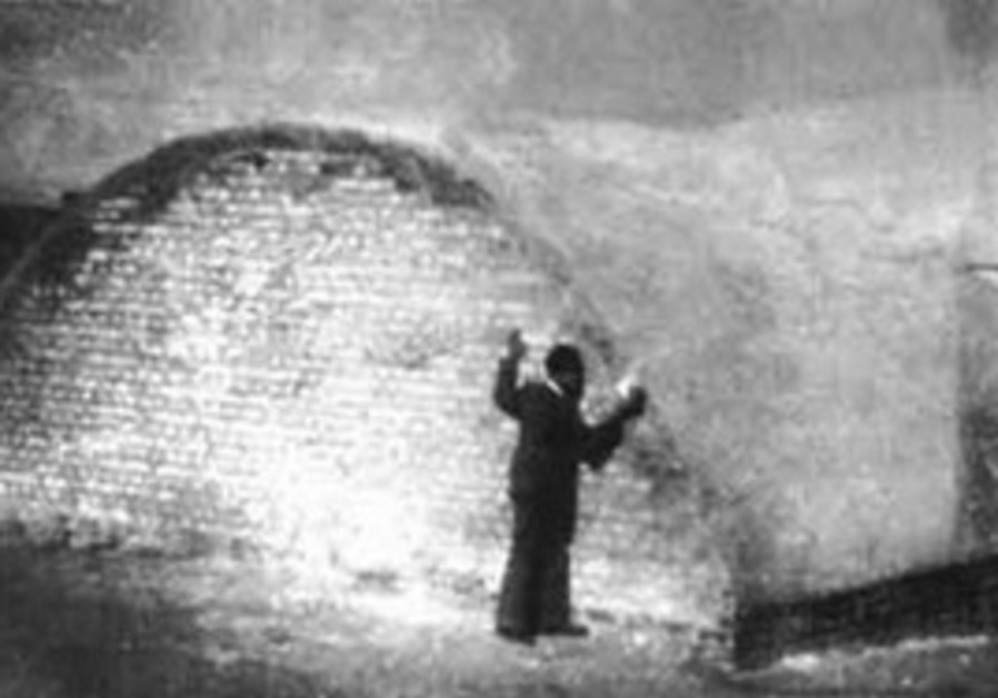 Mass grave from Farhoud