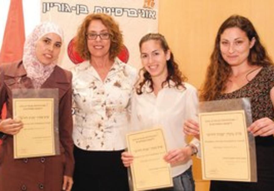 BGU recipients of Dr. Abuelaish's scholarship.