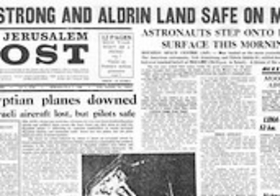 History Revisited: Man lands on the moon
