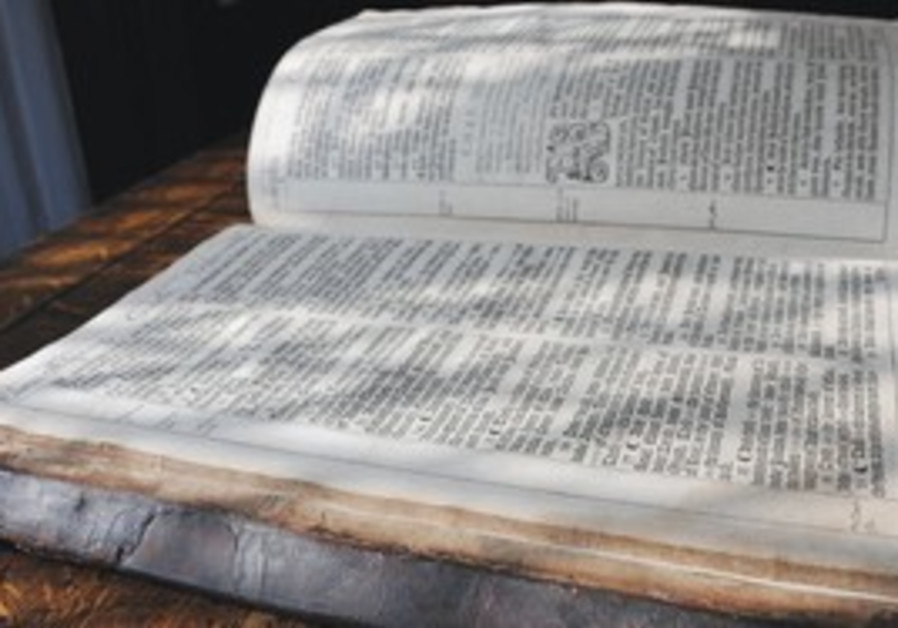 Early copy of King James Bible