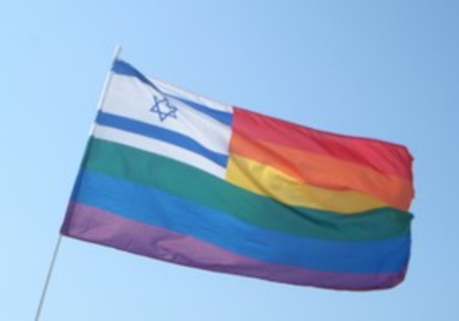 Gay pride flag with Magen David