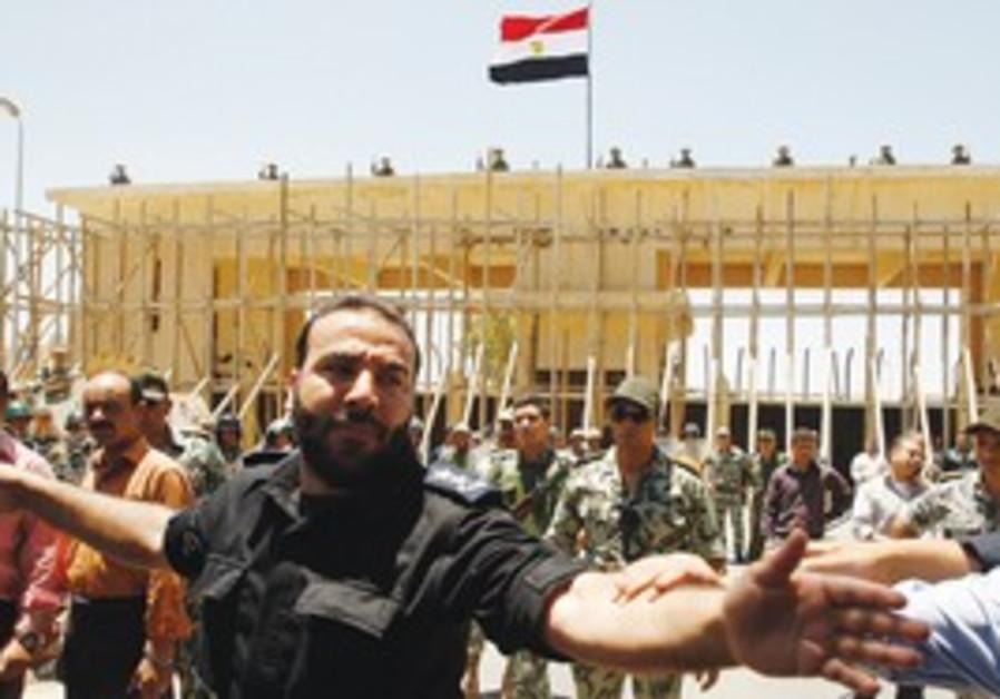 Hamas police at the Rafah border to Egypt