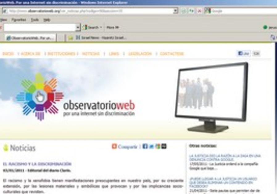 webwatchers