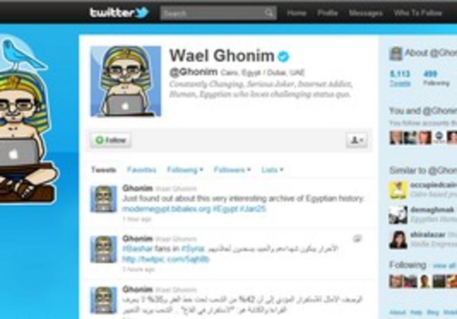 Wael Ghonim's twitter page