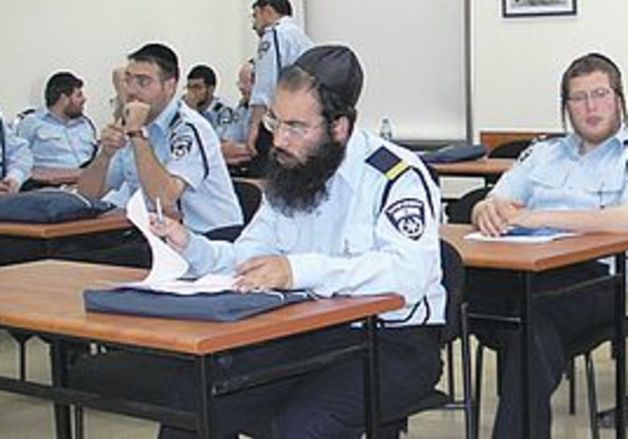 Kollel policemen in training