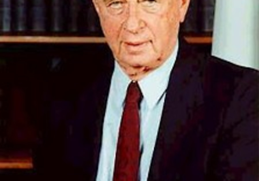 yitzhak rabin frontal posing 298 courtesy