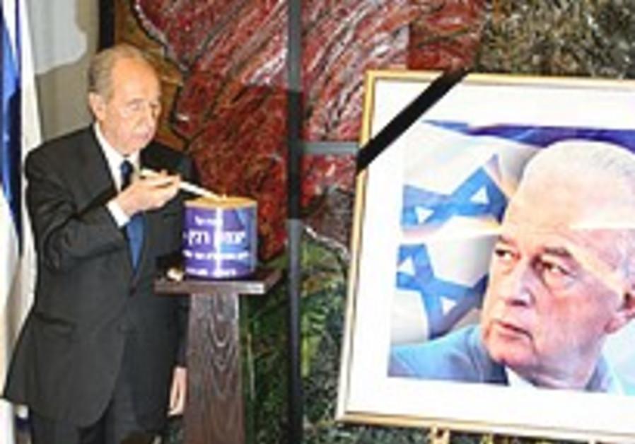 Peres on Rabin murder: Darkest night in history