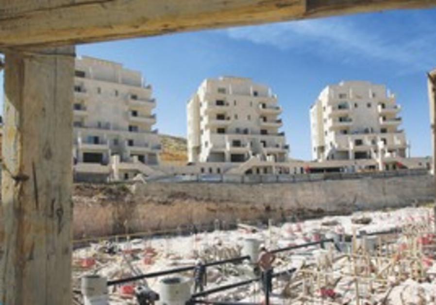 New Housing in J'lem's Har Homa