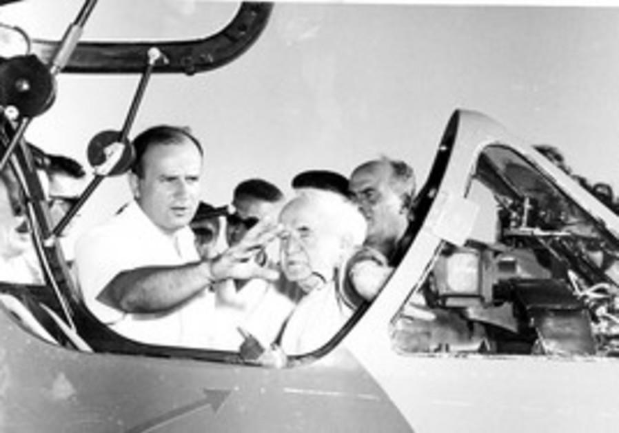 Ben-Gurion and Al Schwimmer