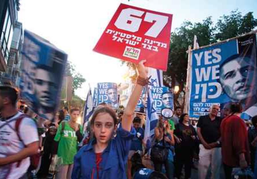 Tel Aviv Rally June 4th