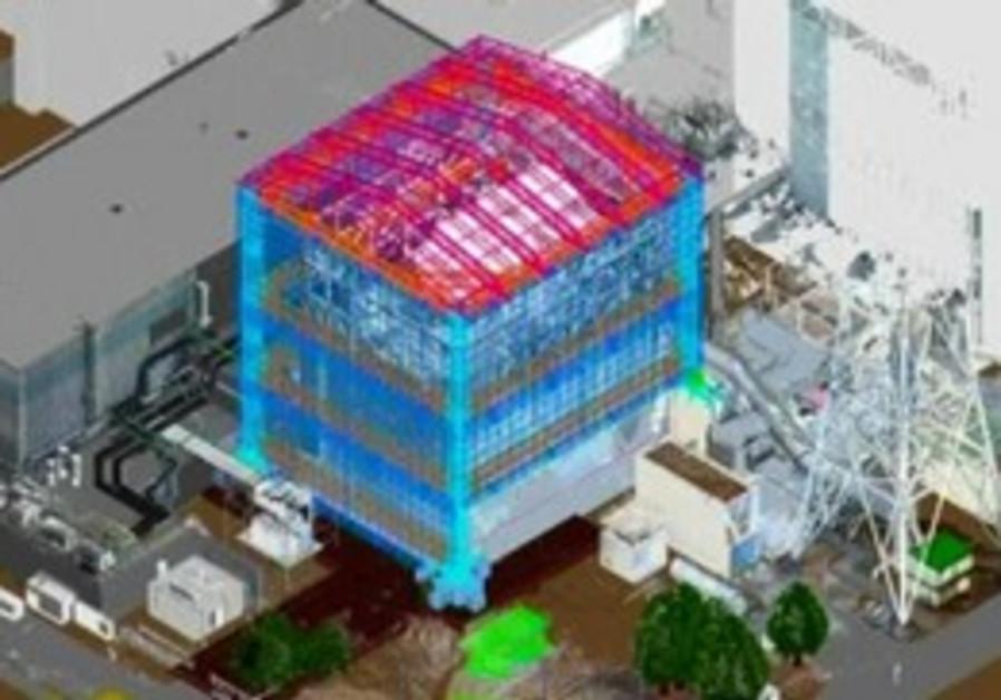 Japanese nuclear reactor insulator