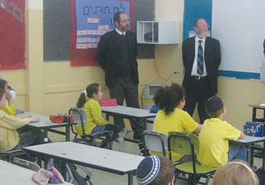 A SHUVU classroom