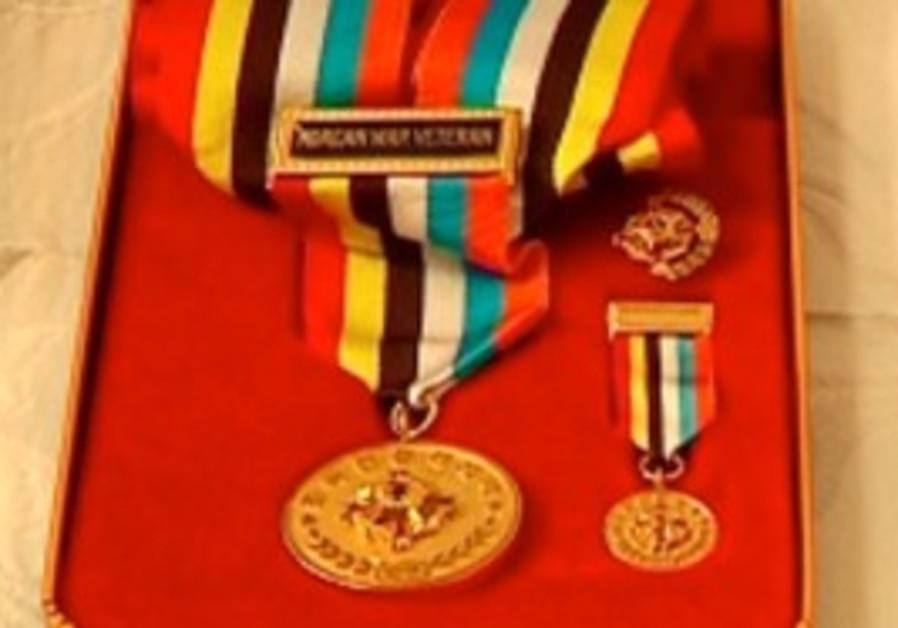 Medals awarded to Jewish Korean War veterans.