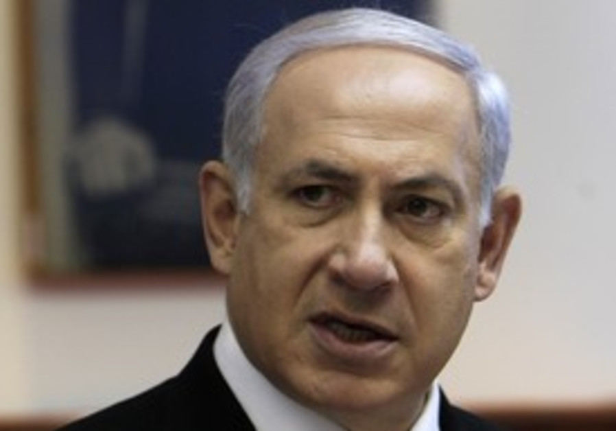 Netanyahu at the weekly cabinet meeting, Sunday.