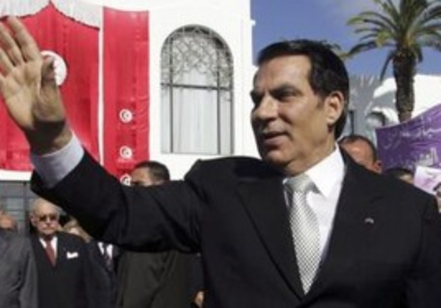 Former cpresident Zine al-Abidine Ben Ali