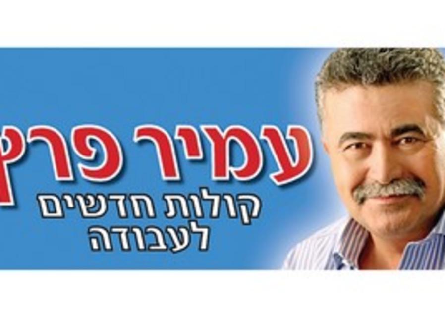Amir Peretz Labor campaign