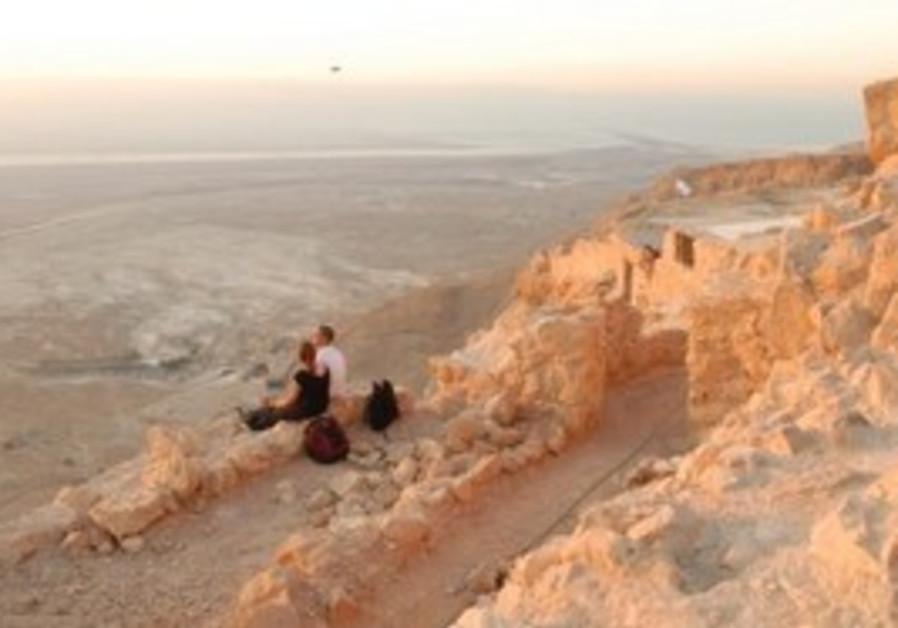 View from Masada at sunrise