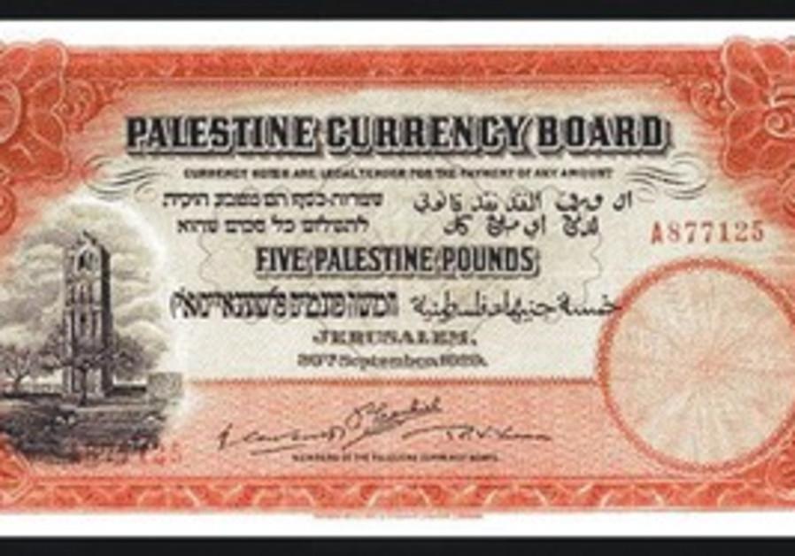 Palestinian dinar