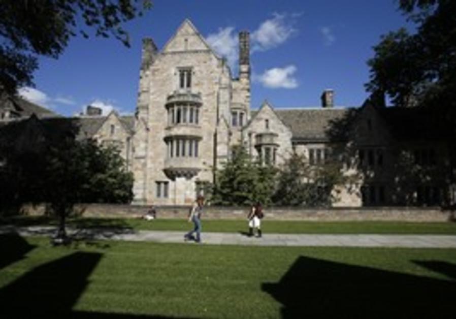 The Yale University campus