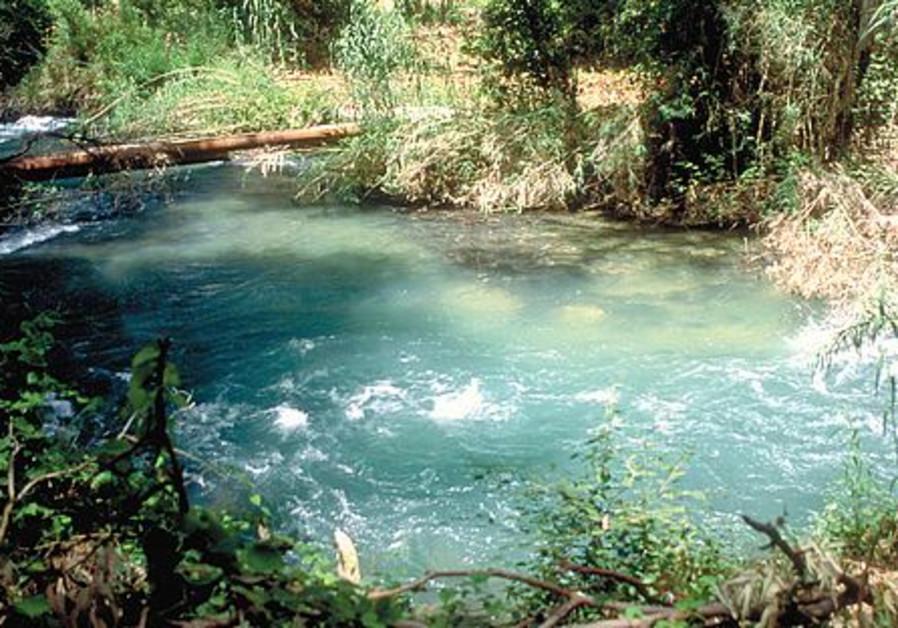 Israel has no shortage of stunning nature reserves
