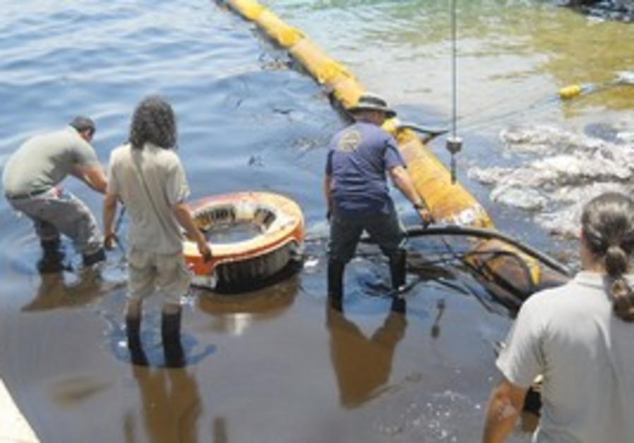 Eilat oil spill