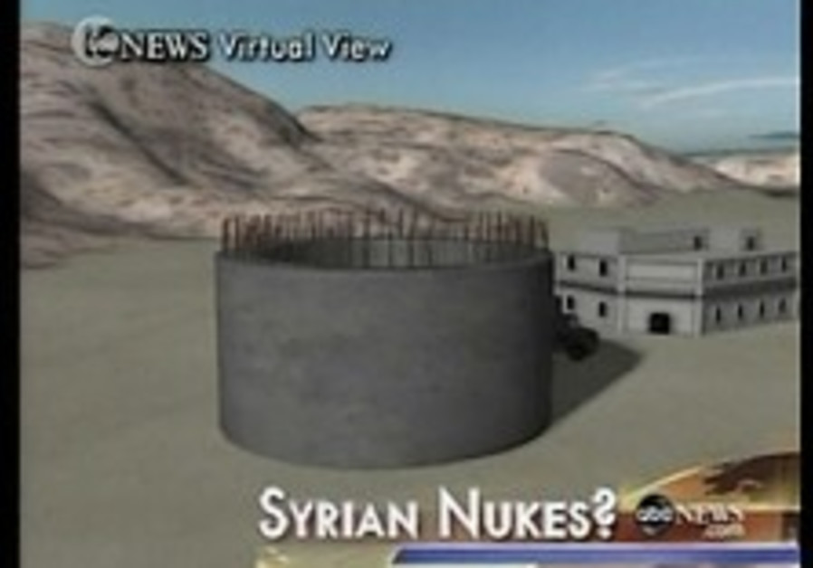 'Syrian site passes first nuclear probe'