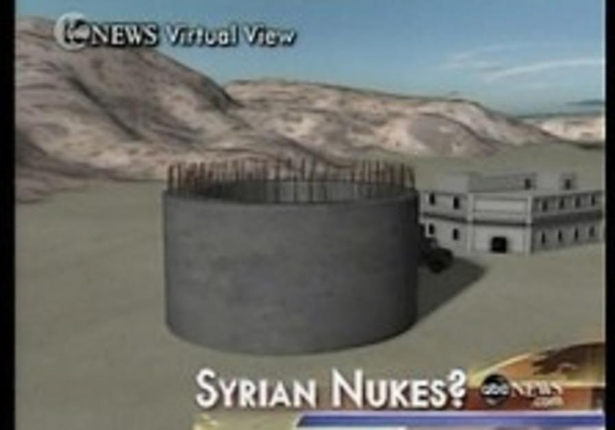 Alleged Syrian atomic reactor 'vanishes'