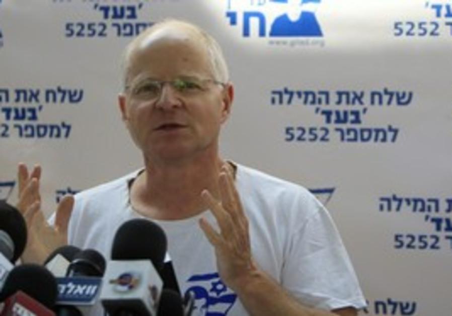 Noam Schalit at press conference [file]