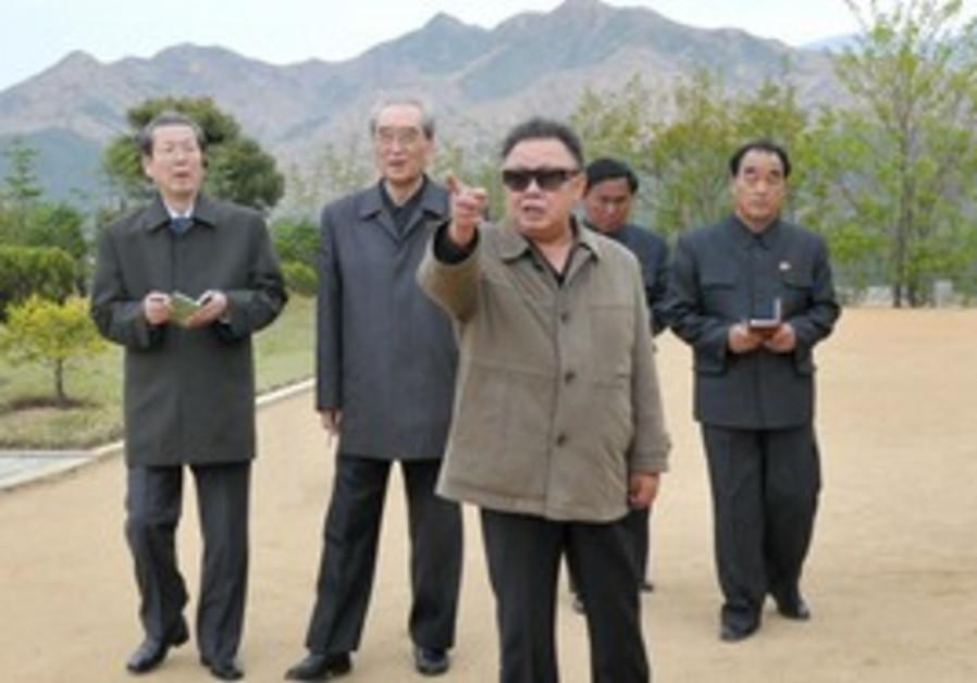 Kimg Jong Il