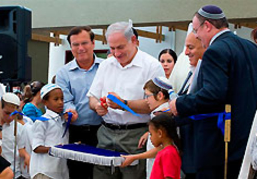 Netanyahu at Shomriya School