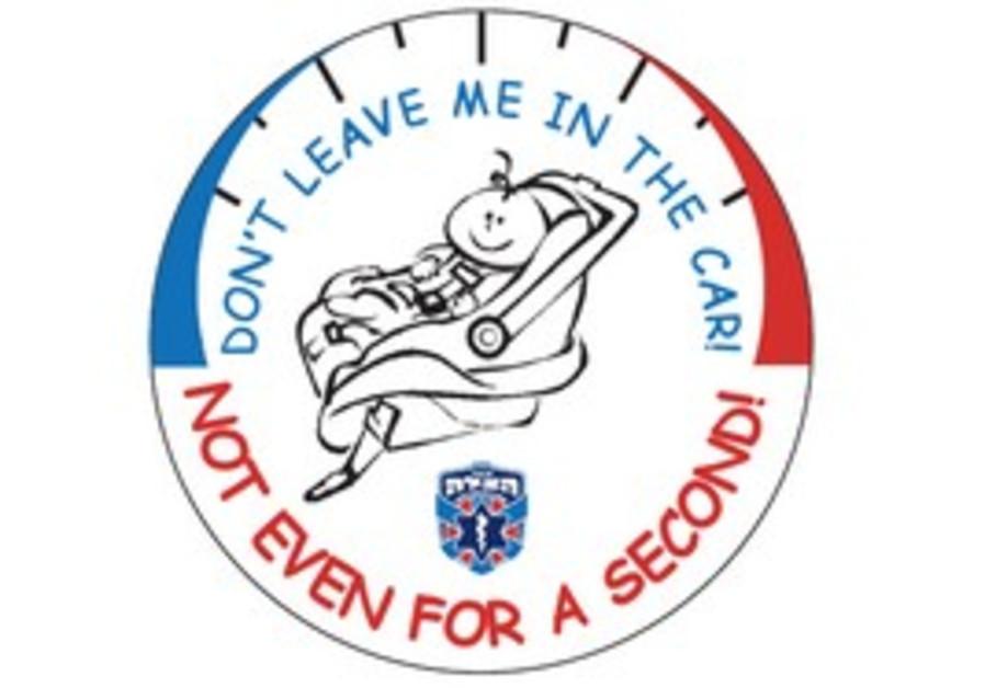 Child safety sticker