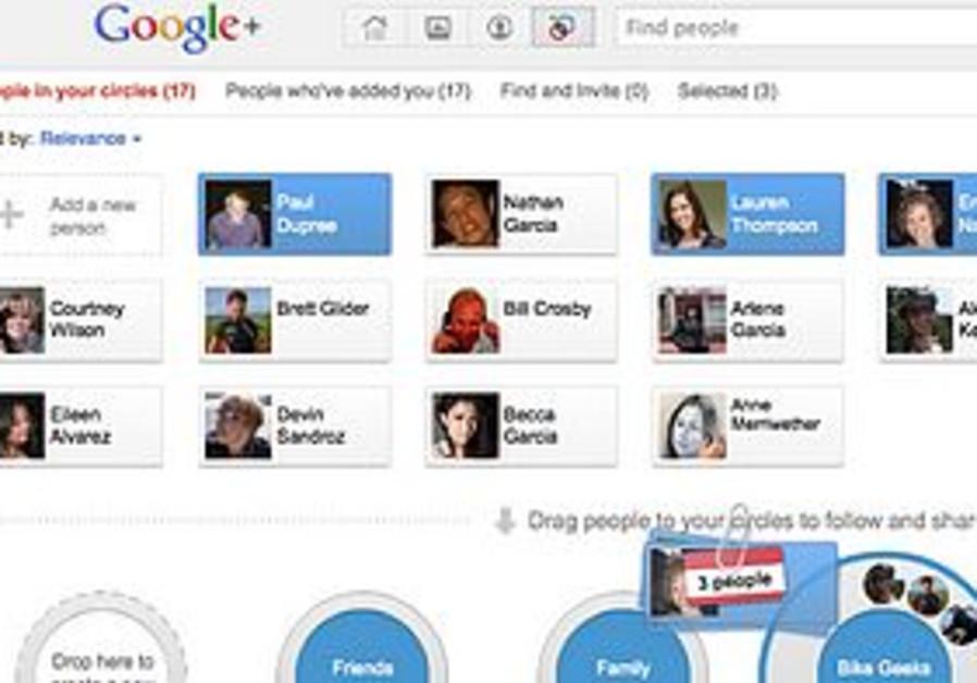 screen shot of Google +