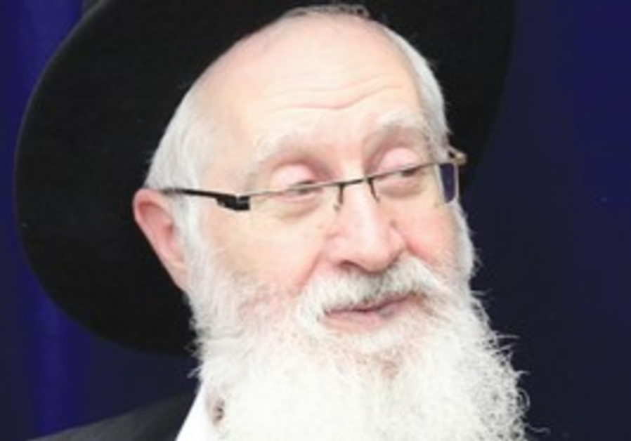 Rabbi Ya'acov Yosef.