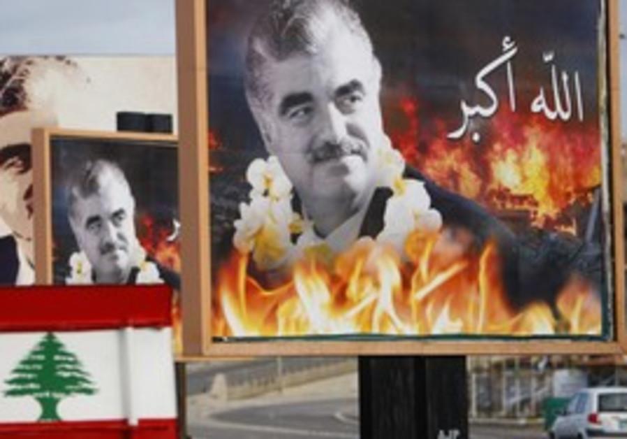 Billboards of Rafik Hariri in Sidon